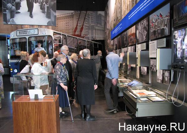 Ельцин-центр, ветераны|Фото: Накануне.RU