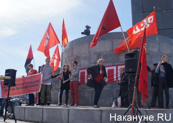 Екатеринбург, Первомай, митинг, несистемные левые, левые, РКРП, РСД|Фото: Накануне.RU