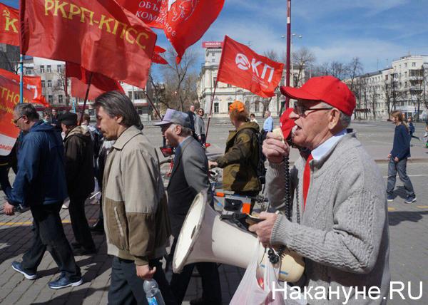 Екатеринбург, Первомай, шествие, несистемные левые, левые, ОКП, РКРП, МОК|Фото: Накануне.RU