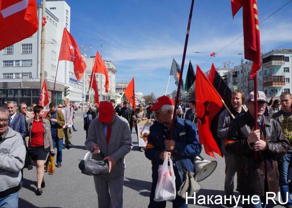 Екатенринбург, Первомай, митинг, несистемные левые, левые, РОТ Фронт, РКРП, ОКП, МОК, РСД, Искра|Фото: Накануне.RU