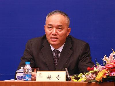 Мэр Пекина Цай Ци|Фото: news.sohu.com