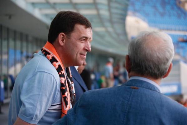 Евгений Куйвашев, Урал, футбол Фото: Департамент информационной политики губернатора СО