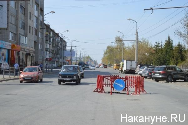 Куйбышева, Курган, дорога, ремонт(2017)|Фото:Накануне.RU