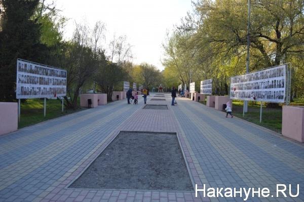 Мефедрон Интернет Воткинск Альфа бот телеграм Нижний Тагил
