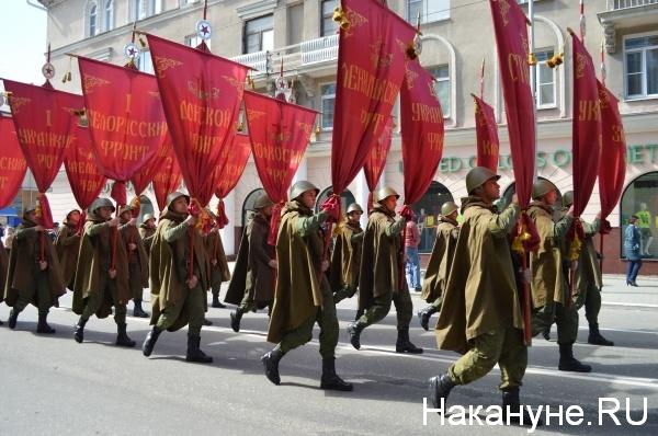 9 мая, День Победы, Курган, парад(2017)|Фото:Накануне.RU
