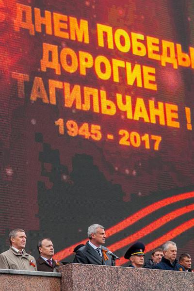 День Победы в Нижнем Тагиле, Сергей Носов|Фото: мэрия Нижнего Тагила
