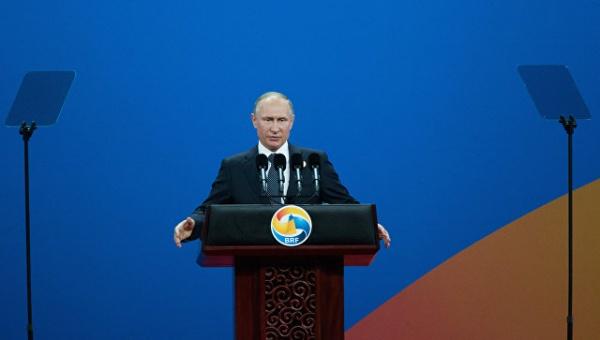 "Владимир Путин|Фото:РИА ""Новости"""