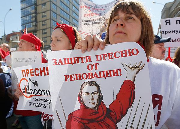 митинг в Москве, митинг против реновации|Фото: Sergei Karpukhin / Reuters
