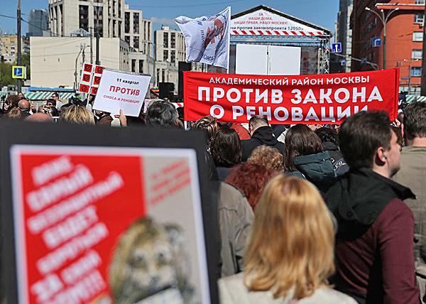 митинг в Москве, митинг против реновации|Фото: Станислав Красильников / ТАСС