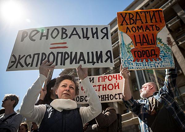 митинг в Москве, митинг против реновации|Фото: Евгений Разумный / Ведомости
