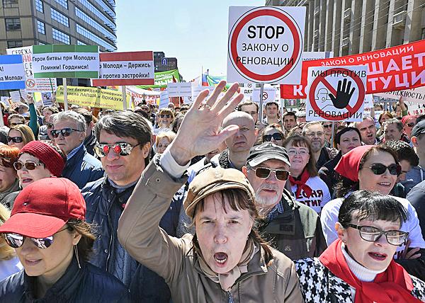 митинг в Москве, митинг против реновации|Фото: Alexander NEMENOV / AFP