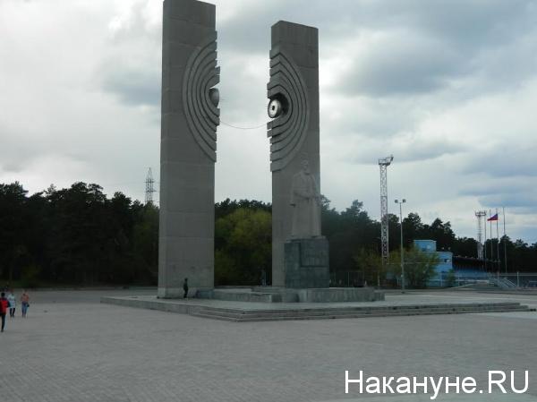 памятник Курчатову, Челябинск|Фото: Накануне.RU