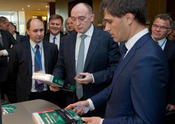 форум Информационное общество, Борис Дубровский,|Фото: пресс-служба губернатора Челябинской области