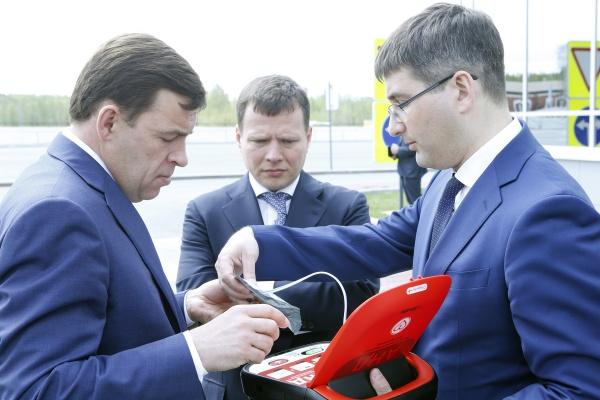 делегация Минпромторга, Евгений Куйвашев, рабочая встреча Фото: Департамент информационной политики губернатора