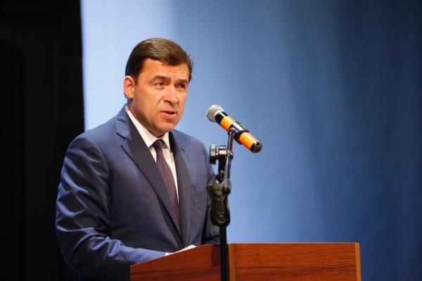 Евгений Куйвашев|Фото: департамент информационной политики губернатора Свердловской области