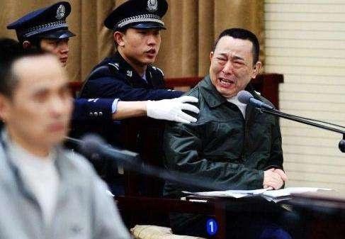Приговорённый к смертной казни гражданин КНР(2017)|Фото: mp.weixin.qq.com