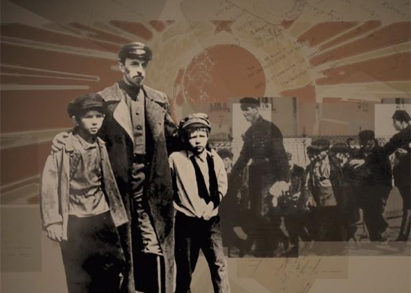 Страна Советов. Забытые вожди, Феликс Дзержинский, кадр из фильма, дети, беспризорники|Фото: Первый канал