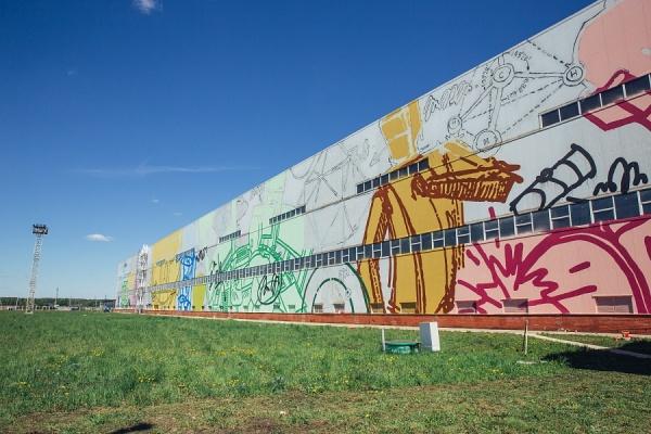 ВМЗ, самое большое граффити в мире, День открытых дверей МКС-5000|Фото: ОМК