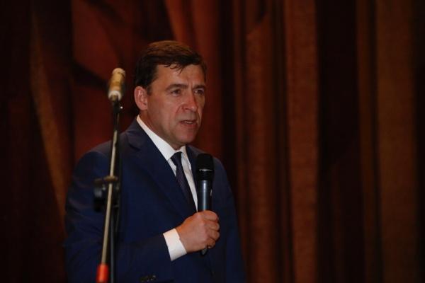 Евгений Куйвашев, праймериз, Единая Россия|Фото: департамент информационной политики губернатора Свердловской области