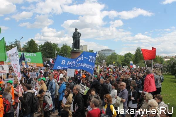 митинг против реновации в Москве Фото:  Накануне.RU