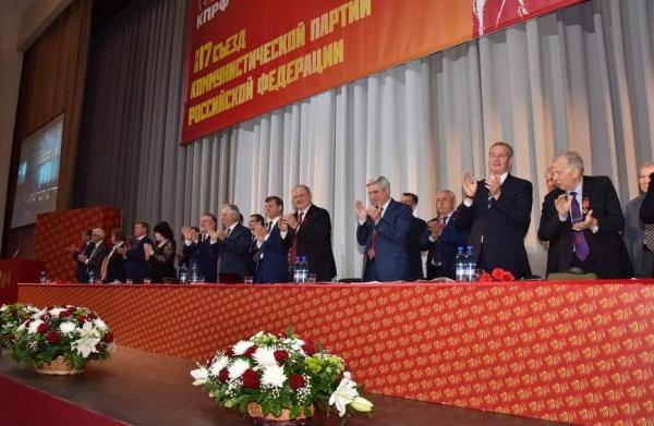 съезд КПРФ, Новиков, Зюганов, Мельников, Левченко, Алферов Фото: КПРФ
