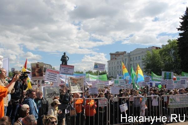 реновация, митинг 27 мая, Москва|Фото: nakanune.ru