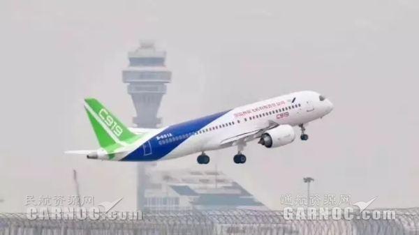 Китайский С919 поднялся в воздух даже раньше МС-21|Фото: news.hexun.com