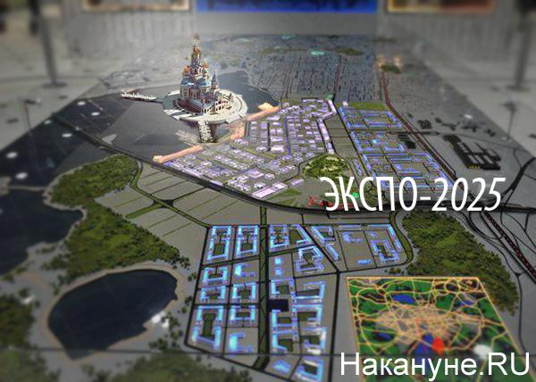 акватория верх-исетского пруда, храм-на-воде, Екатеринбург, проект, ЭКСПО-2025, ВИЗ Фото: Накануне.RU