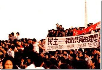 К приезду Горбачёва были даже подготовлены плакаты на русском языке|Фото: underthejacaranda.wordpress.com