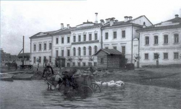 Уральская золотосплавная химическая лаборатория Фото:http://okn.midural.ru/