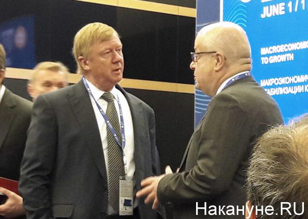 ПМЭФ, Петербургский международный экономический форум, Анатолий Чубайс|Фото: Накануне.RU