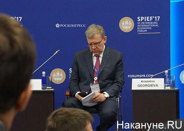 ПМЭФ, Петербургский международный экономический форум, Алексей Кудрин|Фото: Накануне.RU