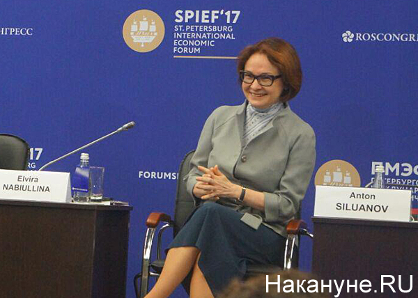 https://media.nakanune.ru/images/pictures/image_big_121768.jpg