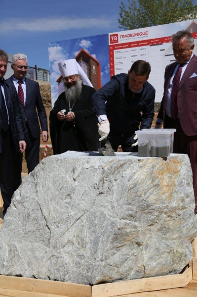 Евгений Куйвашев, Хаятт|Фото: Департамент информационной политики губернатора СО