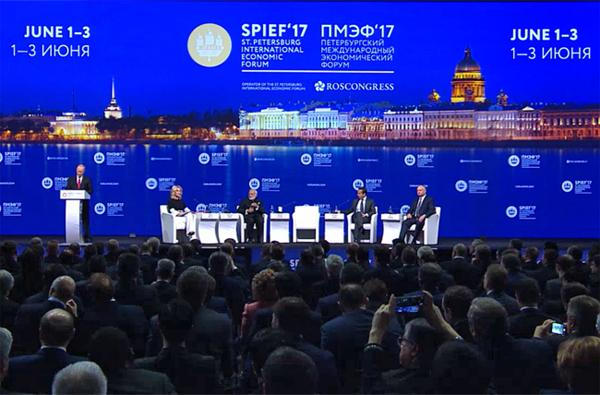 ПМЭФ, пленарное заседание, Владимир Путин|Фото: forumspb.com
