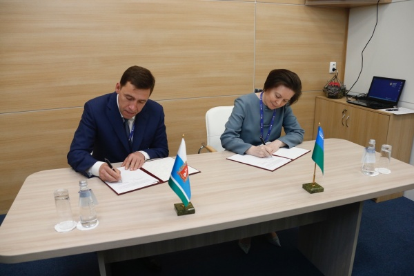 Евгений Куйвашев, Наталья Комарова|Фото: Департамент информационной политики губернатора СО