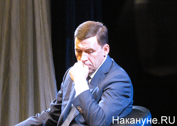 Евгений Куйвашев, задумался, думает Фото: Накануне.RU