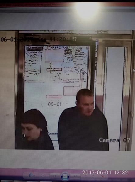 ювелирный ограбление розыск Екатеринбург|Фото: УМВД Екатеринбург