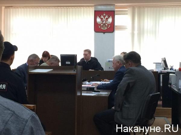 суд по делу Тимониченко|Фото: Накануне.RU