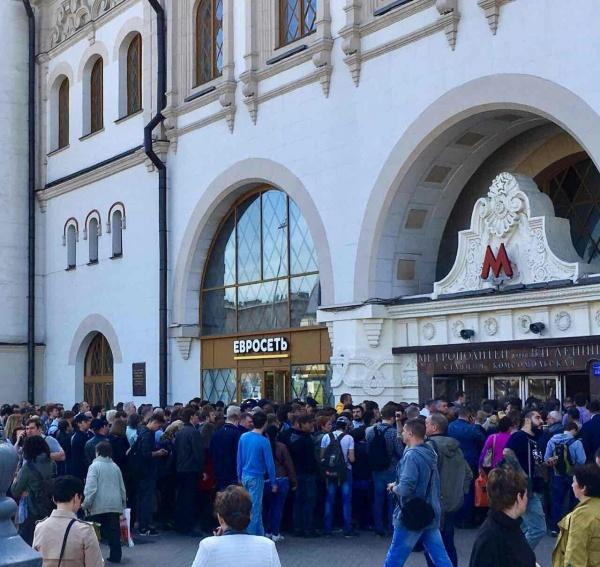 |Фото: Красная Москва https://t.me/redmsk/1104