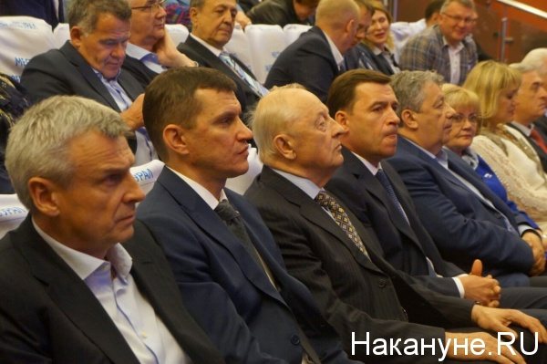 праймериз Единой России, Носов, Балыбердин, Куйвашев|Фото: