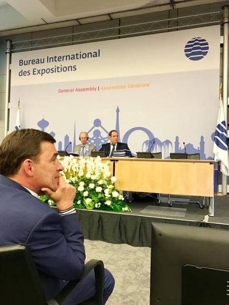 Евгений Куйвашев, ЭКСПО-2025, Париж(2017)|Фото: Департамент информационной политики губернатора СО