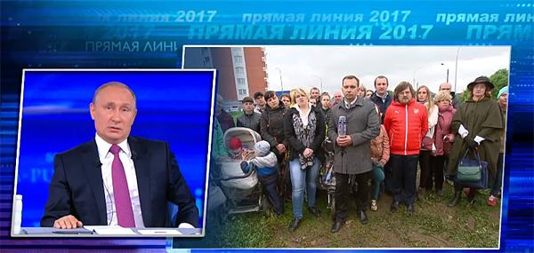 Прямая линия, Владимир Путин, Балашиха, Московская область(2017)|Фото: RT