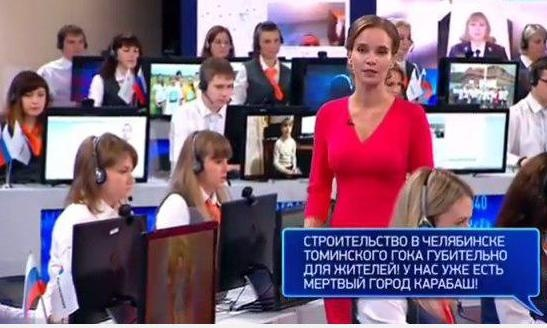 Томинский ГОК, прямая линия с Путиным Фото: Россия 24