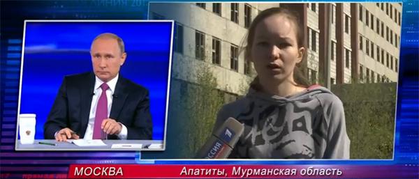 Дарья, Апатиты, Мурманская область, прямая линия, Путин|Фото: youtube.com