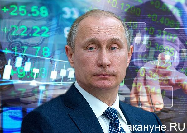 коллаж, Владимир Путин, цифровая экономика(2017)|Фото: Накануне.RU