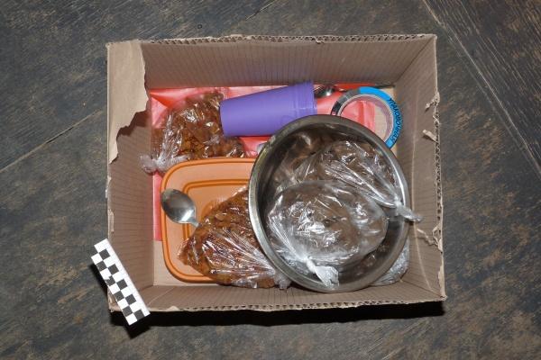 наркотики, синтетика|Фото: УФСБ России по СО