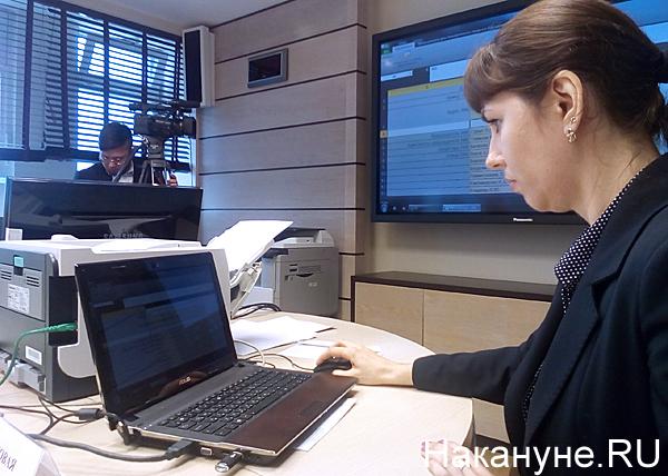 Облизбирком, электронная система, подсчет голосов|Фото: Накануне.RU