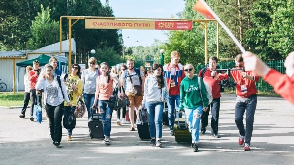 форум, УТРО, Карагайский бор|Фото:пресс-служба губернатора Челябинской области