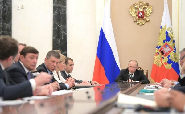 Владимир Путин совещание с правительством|Фото: пресс-служба президента РФ
